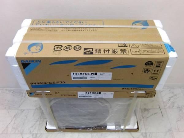 ダイキン ルームエアコン S25MTES-W 2011年モデル
