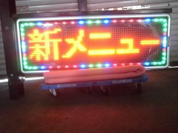 トーワ LED表示機キャクトール TMK-450