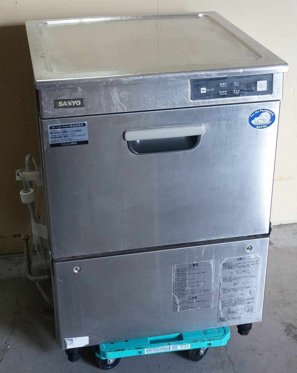 SANYO 業務用食器洗浄機 DW-UD42U3