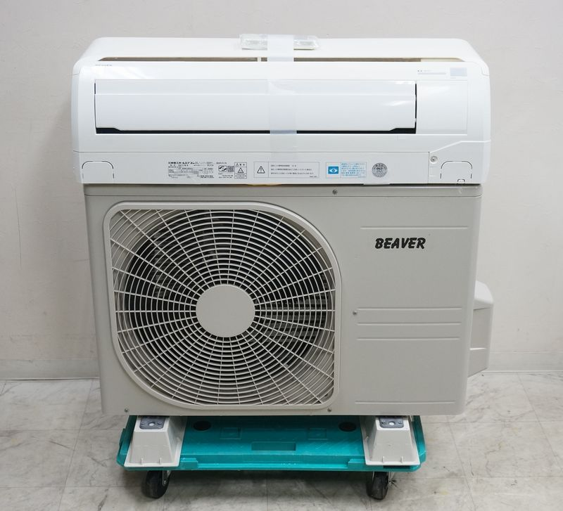 MITSUBISHI 2.2kwルームエアコン SRK22TM-W