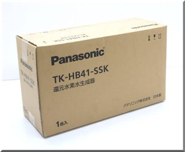 Panasonic 還元水素水生成器 「TK-HB41-SSK」