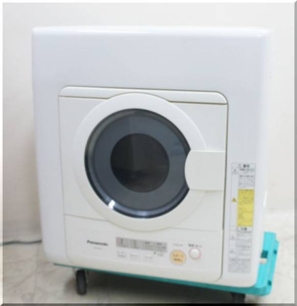 Panasonic 5.0kg/除湿タイプ 衣類乾燥機 NH-D502P