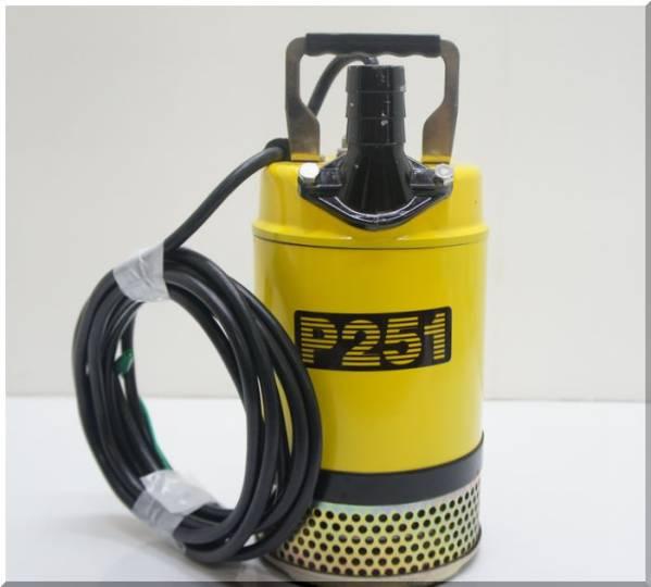 マキタ 水中ポンプ モデル P251 60Hz専用