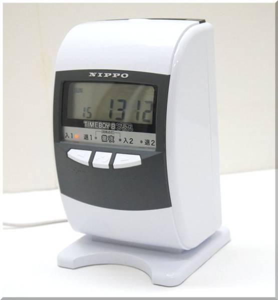 NIPPO タイムレコーダー TIMEBOY8プラス