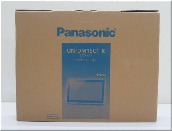 Panasonic 15V型ディーガモニター UN-DM15C1-K