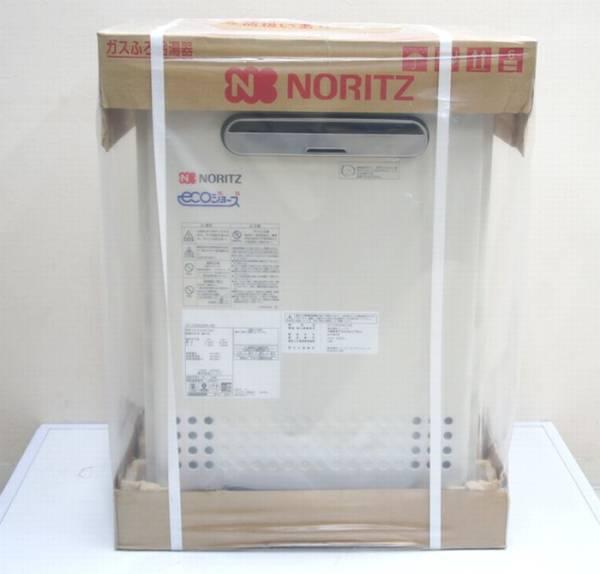 NORITZ ガスふろ給湯器 GT-C1642SAWX-MB BL