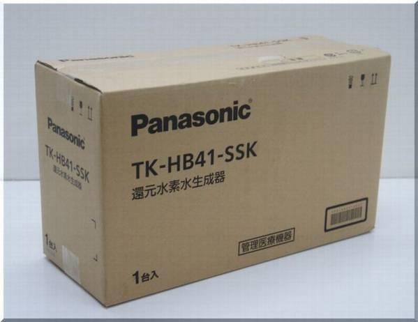 Panasonic 還元水素水生成器「TK-HB41-SSK」