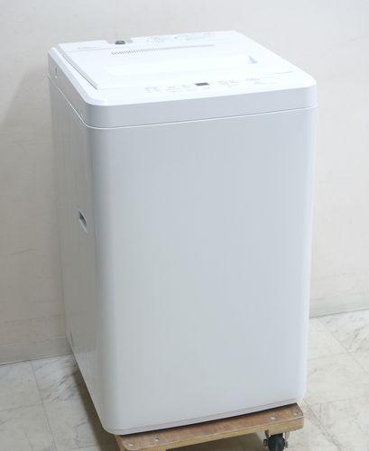 無印良品 4.5kg洗濯機 AQW-MJ45