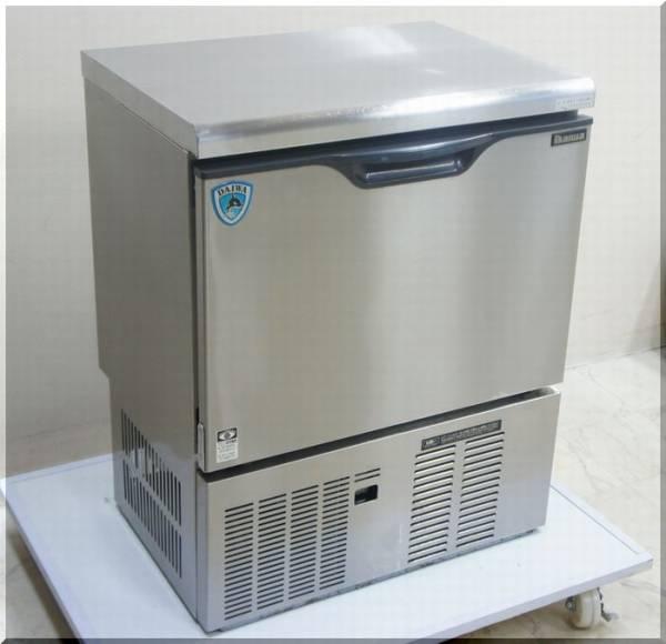 大和冷機 業務用製氷機 DRI-45LME