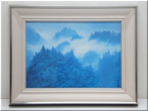 東山魁夷 「朝雲」 複製画