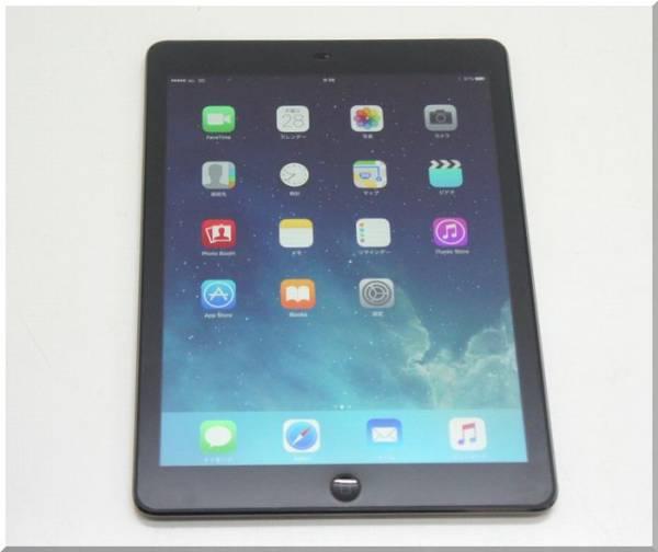 Apple iPad Air ME987JA/A