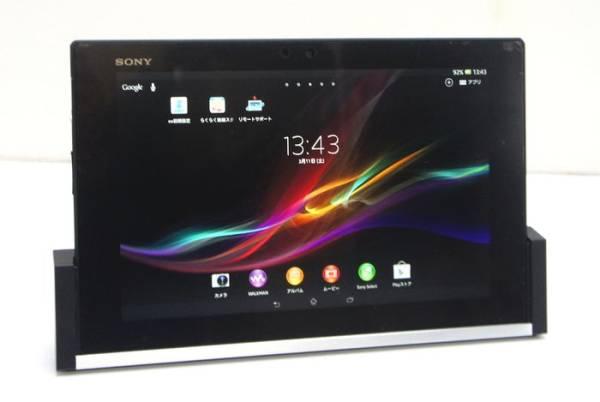 ソニー Xperia Tablet Z SGP311J2/B
