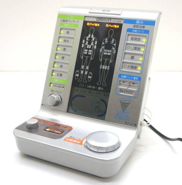 オムロン 電気治療器 HV-F5200