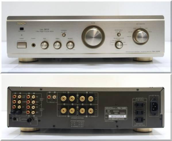 DENON プリメインアンプ 「PMA-1500RⅡ」